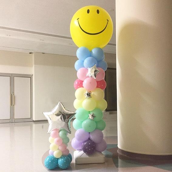 Trụ bong bóng mặt cười BBX044
