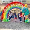 cổng chào sự kiện CD167