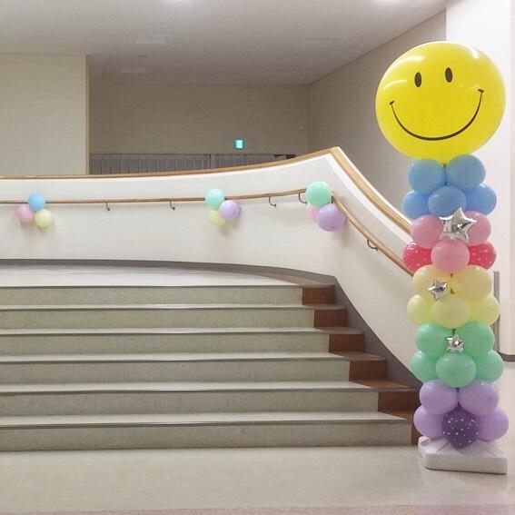 Trang tri đường dẫn với trụ bong bóng mặt cười